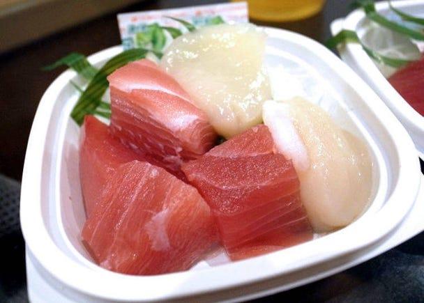 이곳이라고 하면 역시 맛좋은 생선이 유명!