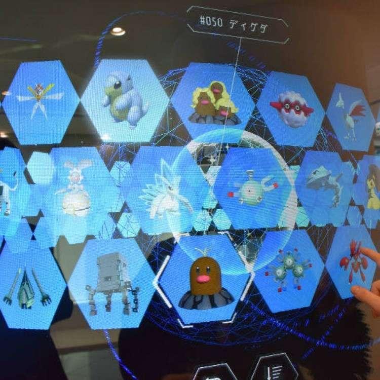 Inside Japan's Biggest Pokemon Center & First Official Pokemon Cafe!