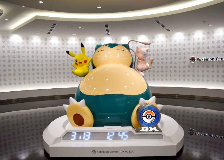Inside Pokemon Center DX