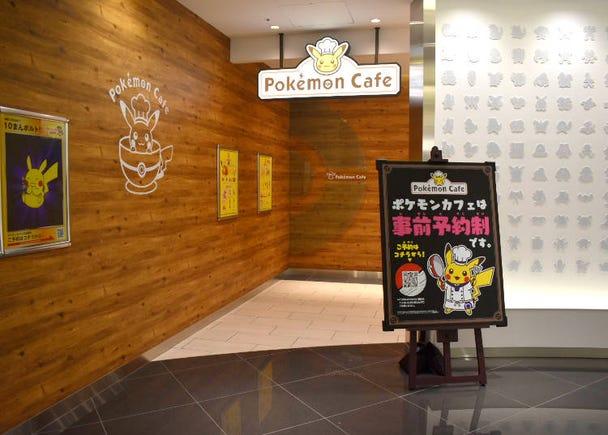 Inside Pokemon Cafe Tokyo!