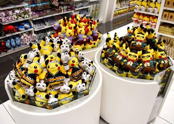 Pokémon Center DX exclusive items