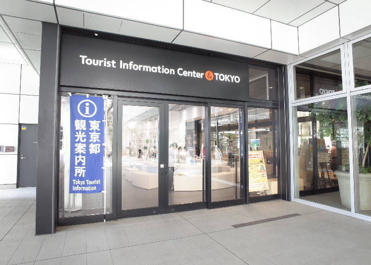 8. Store Large Luggage at the Tourist Information Center on 3F!