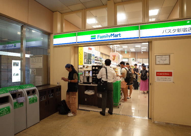 10. Stock Up on Travel Goods at the Convenience Store (Family Mart)