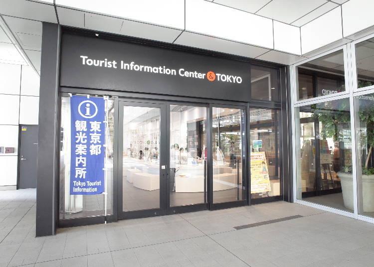 8.大きな荷物は、3階の観光案内所内にある手荷物預かり所が便利!