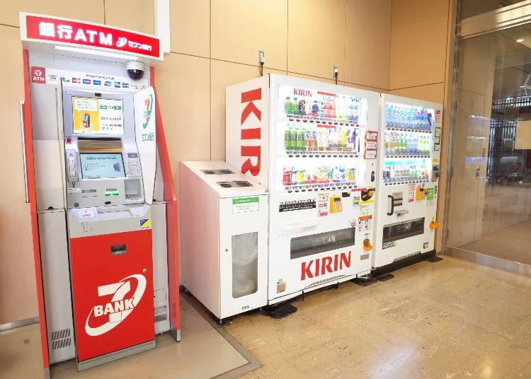9.ATMも完備で安心!