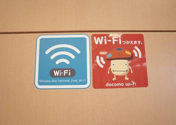 12.館内は無料Wi-Fiも利用可能!