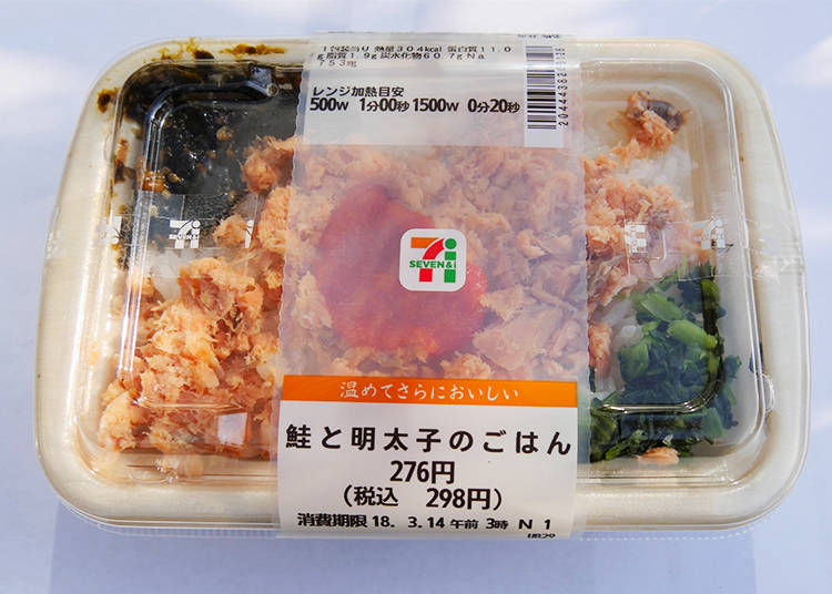 Salmon and Spicy Cod Roe on Rice, 276 Yen (276 Yen with Tax)