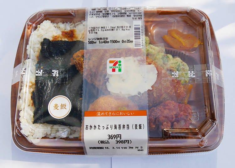 Seaweed and Bonito Flakes Bento (Barley Rice), 369 Yen (398 Yen with Tax)