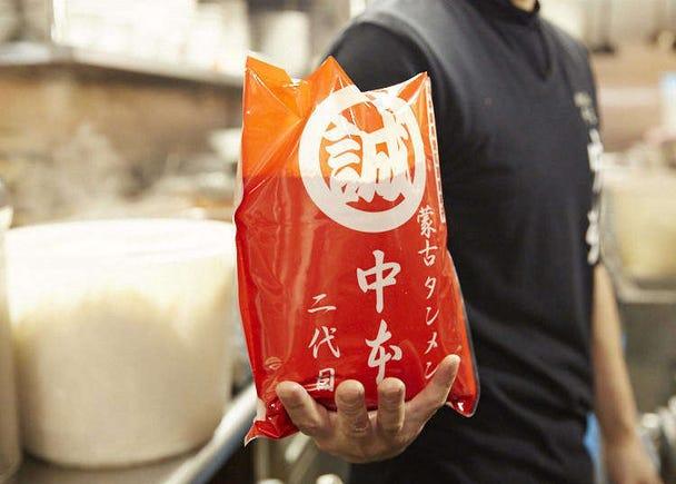 Playing With Fire: Tasting Tokyo's Super-Spicy 'Arctic Ramen' at Ramen Shop Moko Tanmen Nakamoto