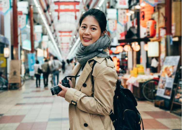 Travel Tips - The Real Japan