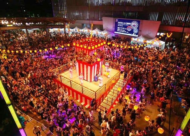 Traditional Japanese Festivals: Summer 2020 Tokyo Festivals!