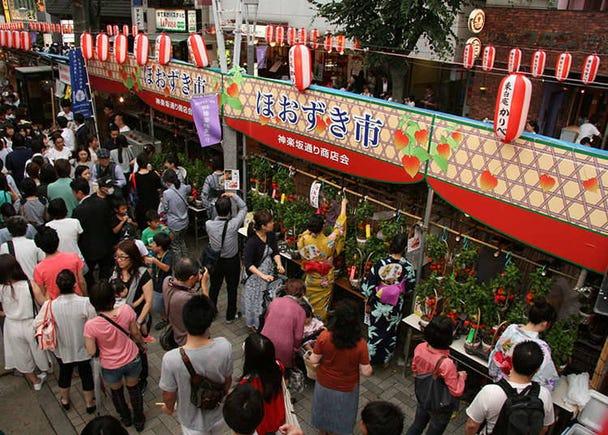 Kagurazaka Festival 2019 (7/24 – 7/27)