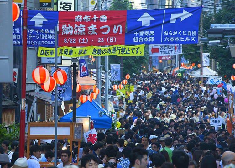 Azabu-juban Summer Night Festival (8/24 - 8/25)