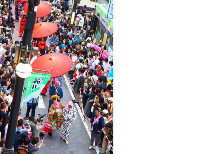 Shinagawa Shukuba Festival (9/28 - 9/29)
