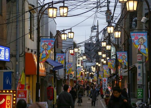 8. Koenji - Casual Tokyo