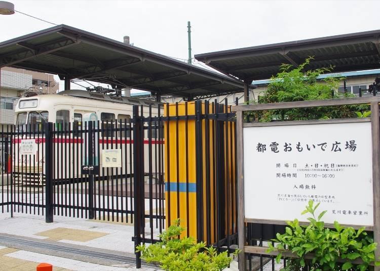 Bonus #1: The Good Ol' Days - Recreated Station at Toden Memorial Square, Arakawa-Shakomae Station