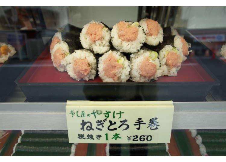 Sushi, Snacks & More: Sampling 8 Local Treats on Tokyo's East Side via the Tokyo Sakura Tram (Toden Arakawa Line)!