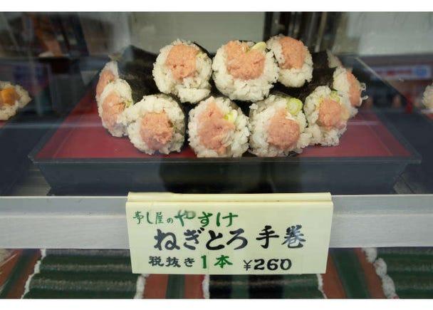 おいしい食べ歩きグルメが超充実!1日券で1日満喫!東京さくらトラム(都電荒川線)沿線グルメ旅