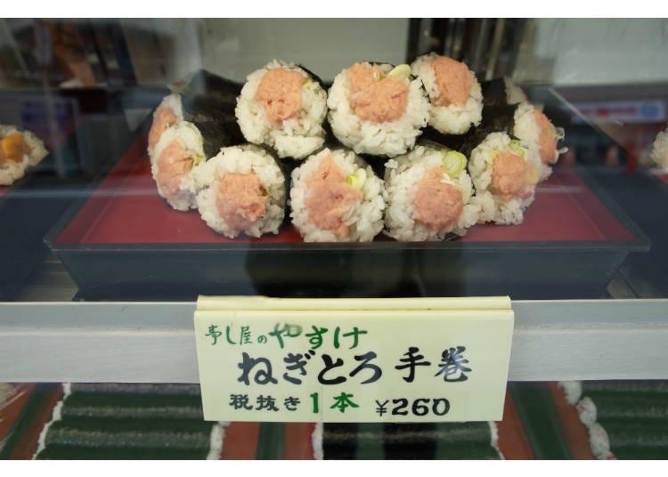 Gourmet Spot #4 - Oji Ekimae: Sushiya no Yasuke offers authentic makizushi (sushi rolls) for casual eating