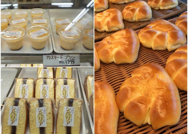 맛집⑧ 기시보진마에: 사랑받는 동네 빵집 '아카마루 베이커리'