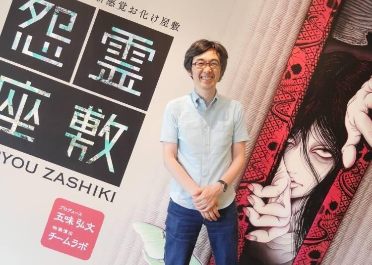 Meeting Japan's Horror Master