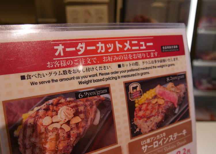 Tokyo S Famous Ikinari Steak Taste Tested By A New Yorker