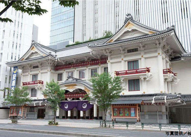 Kabuki in Tokyo Guide: See Authentic Japanese Kabuki at Kabuki-za Theater in Ginza