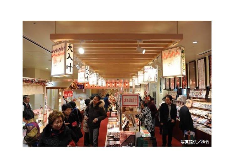 Kabuki-za Theater Sweets and Souvenirs