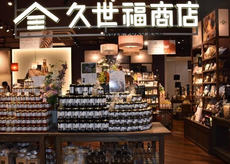 味のバランス◎で日本酒通がリピート買いする「生原酒 福松」/久世福商店