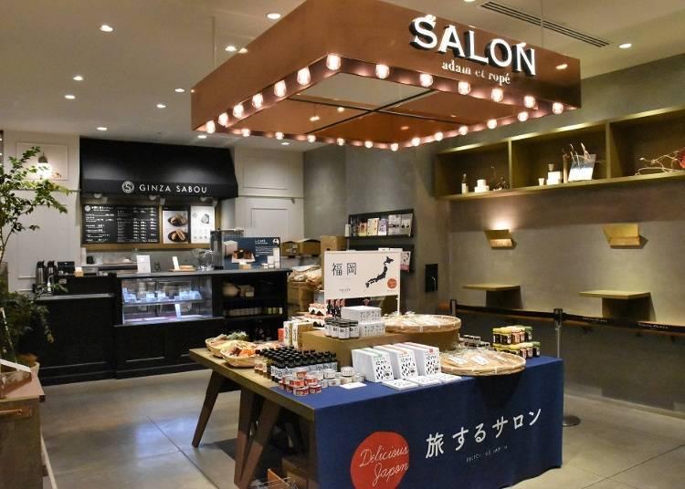 인기 패션 브랜드가 프로듀싱한 쌀 '마보로시노 고시히카리 유키호타카'/ SALON adam et rope(살롱 아담엣 로페)
