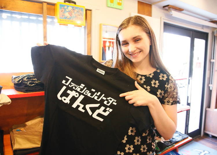 Maddie's #1: Fashion Leader Shirt!