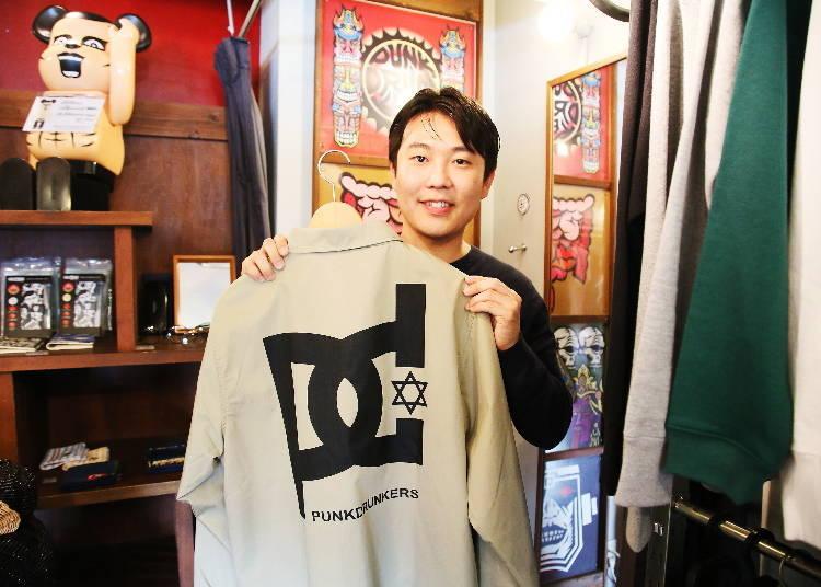 Shin's #2: PD Coach Jacket