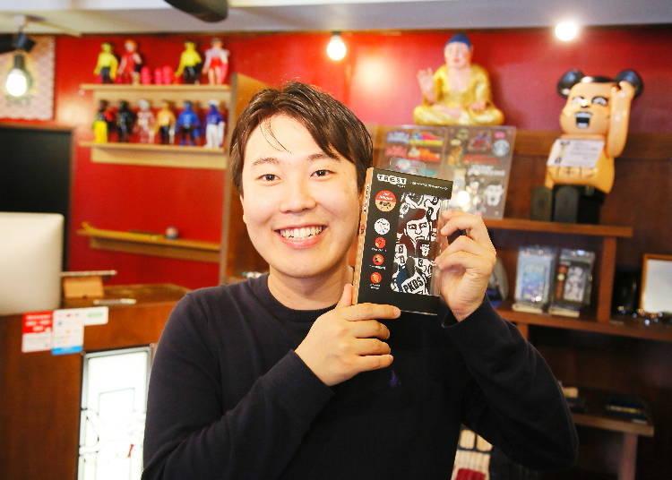 """Shin's #1: """"So Much Aitsu"""" iPhone Case"""