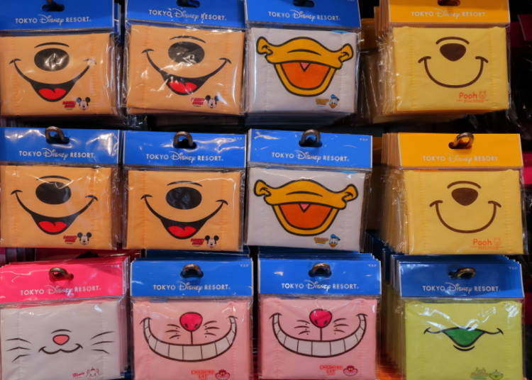Transform into your Favorite Character! Character Face Mask, 450 yen each