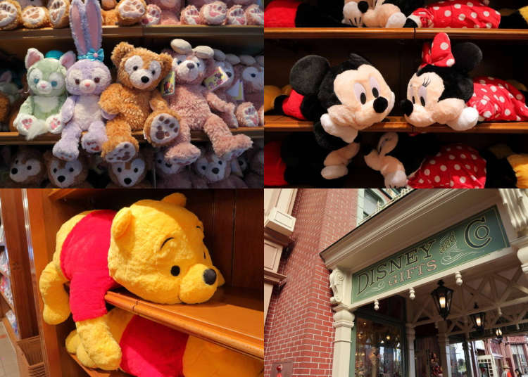 Disney Fan's Choice: 15 Must-Have Character Goods from Tokyo Disneyland & DisneySea