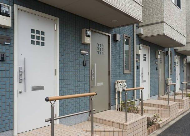1. 일본의 집은 너무 작다!