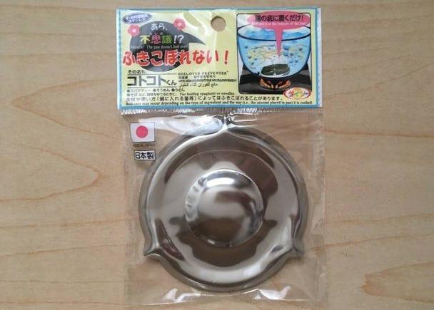 Secret No. 2: Daiso Japan's Crème de la Crème - the Steady Top Sellers