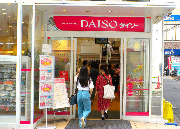 Daiso Japan Develops About 700 New products Each Month! How is that Possible?