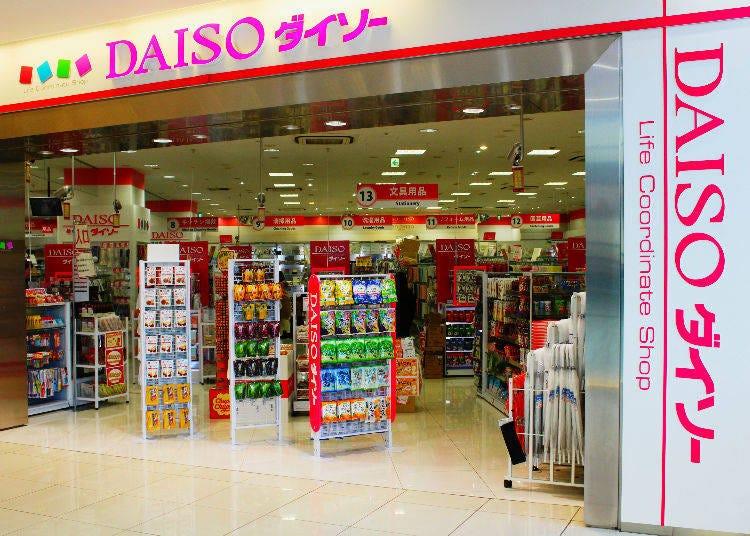 Daiso's Headquarters are in Hiroshima!