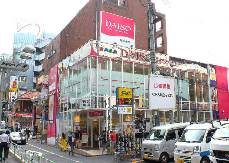5 Sold per Second! What are those Super Popular Daiso Products?