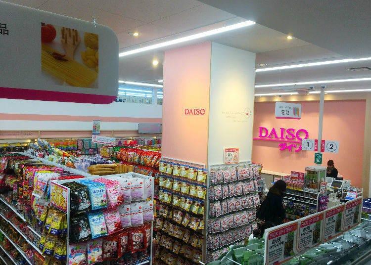 秘密3. 世界中で1時間に約23万人がダイソーを買い物をしている!