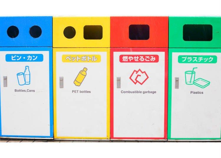 Separating Garbage in Japan