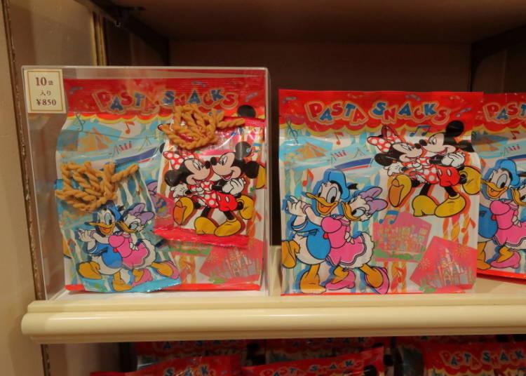 바삭한 식감! 간식으로 딱 좋은 파스타 스낵 850엔(위), 550엔(아래)