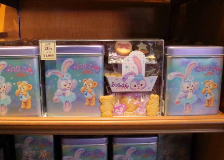 星戴露綜合餅乾罐 1000日圓