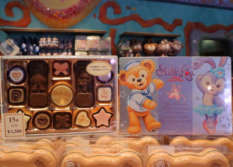 星戴露綜合巧克力盒 1200日圓