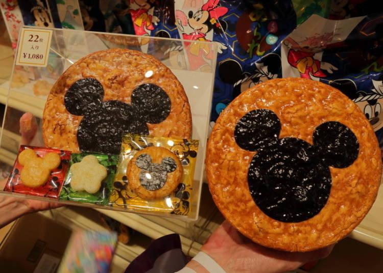 米奇仙貝盒 1080日圓