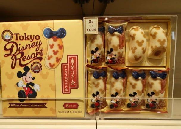 米奇東京香蕉 草莓香蕉口味 1300日圓