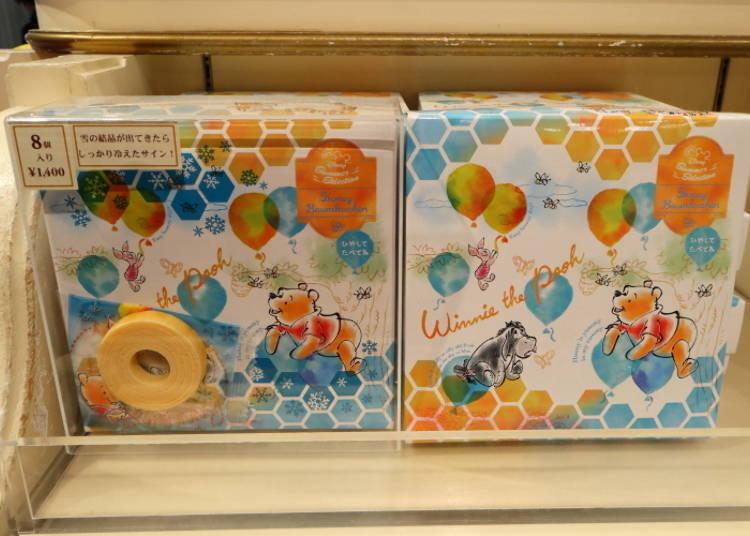 維尼冷藏蜂蜜年輪蛋糕 1400日圓