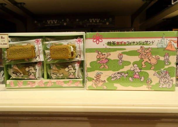 和風迪士尼紅豆夾心抹茶費南雪 1200日圓