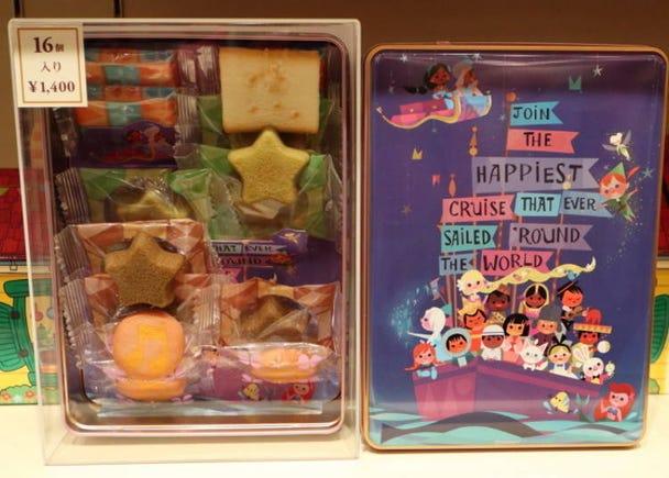 小小世界綜合點心盒 1400日圓